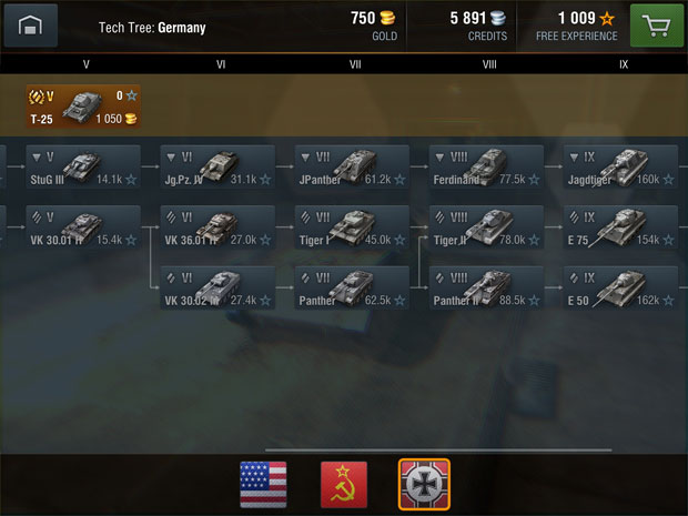 world_of_tanks_screen