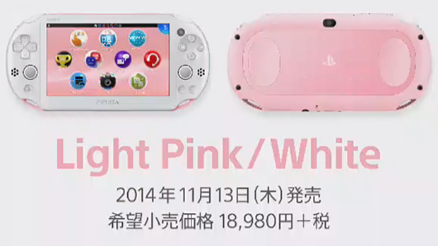 Il nuovo design confettoso della PS Vita