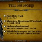 final_fantasy_XIV_heavensward_dark_knight