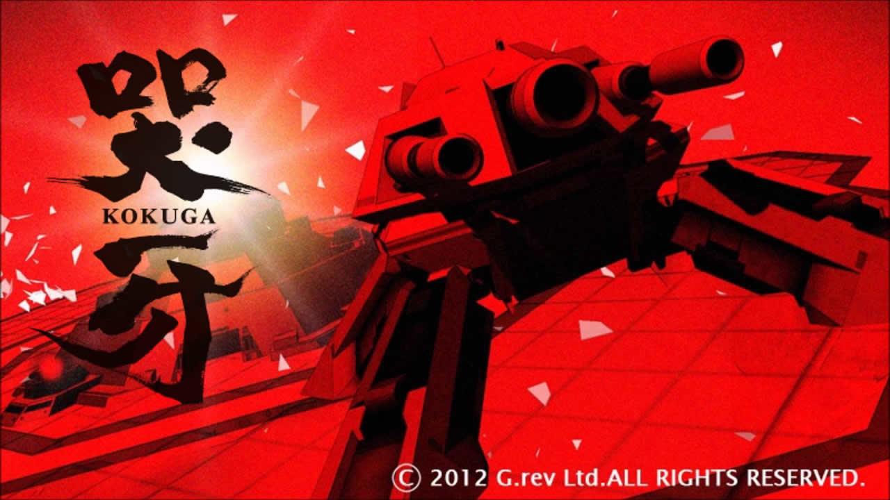 Kokuga: riflettendo sulla sconfitta