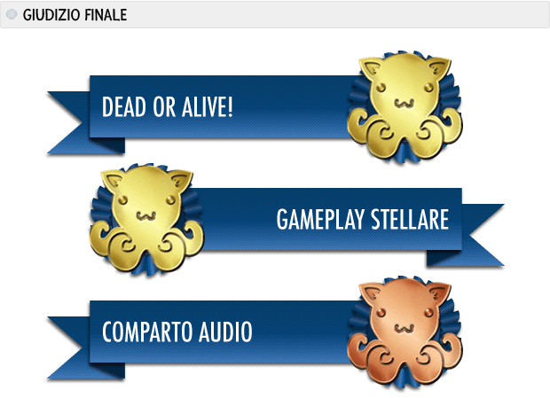 Dead or Alive 5 Premi