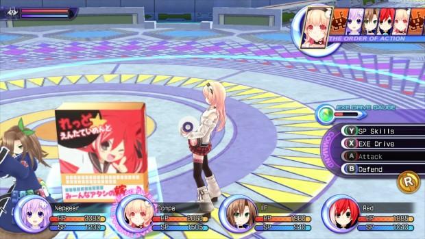 Quella scatola è semplicemente Red in posizione difensiva.