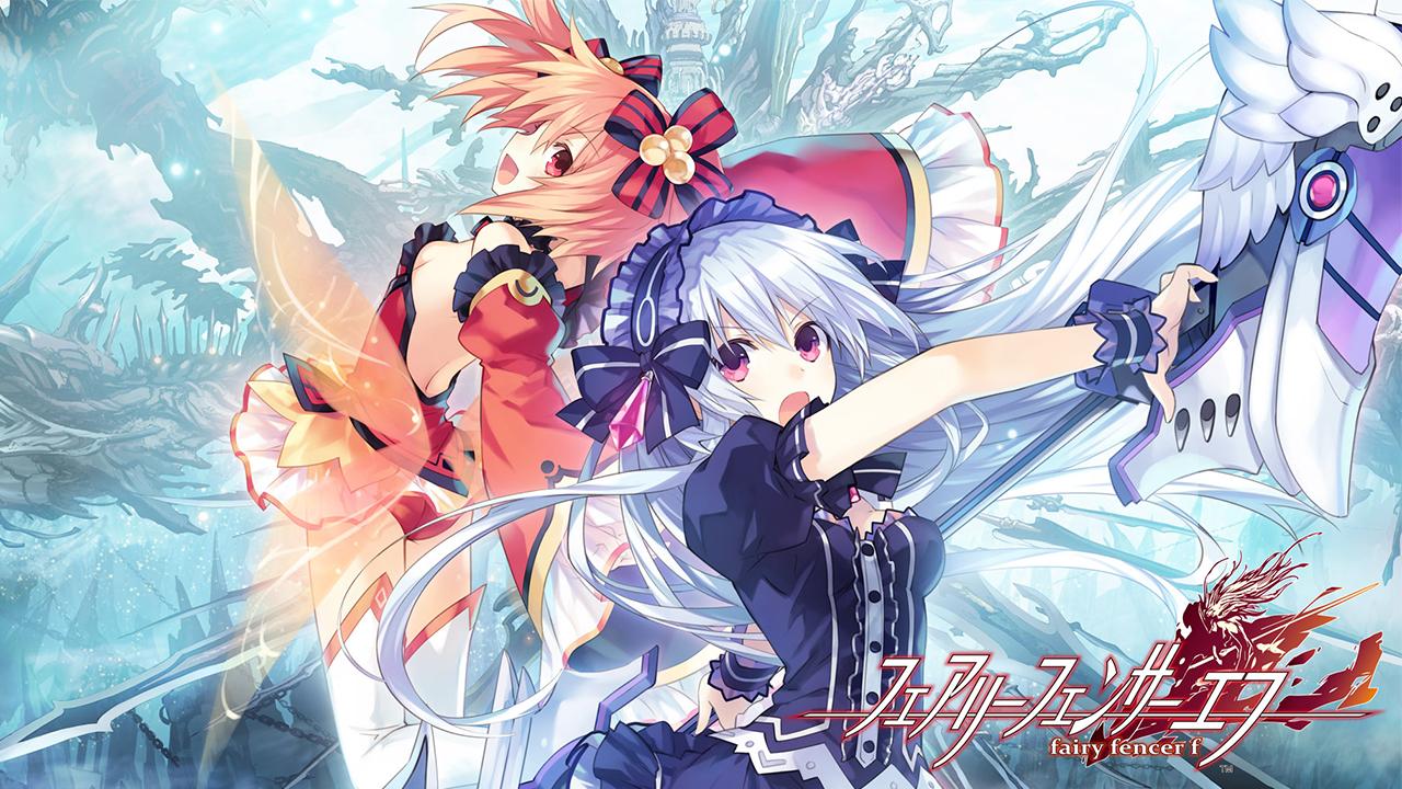 Fairy Fencer F: Fate, fantasy e fanservice