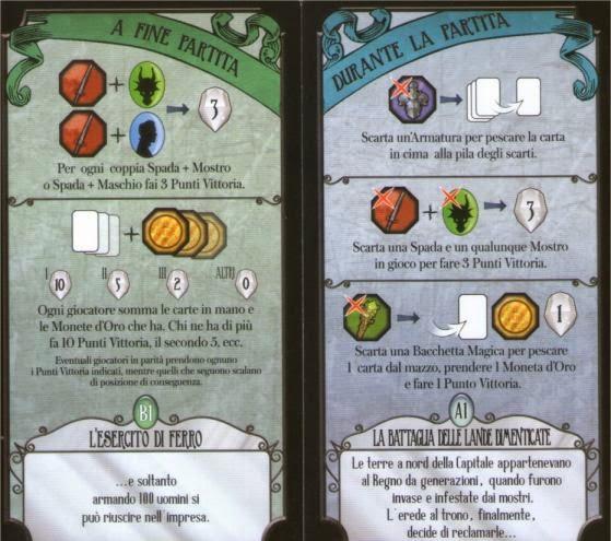 Un esempio delle 2 carte ambientazione che possono esserci in gioco.