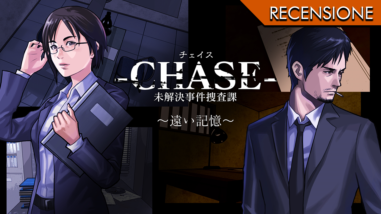 Chase: Cold Case Investigations, Distant Memories – Certe cose meglio lasciarsele alle spalle