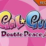 Gal*Gun: Double Peace - First Person Harem
