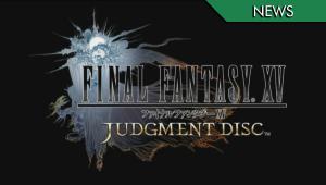 judgment-disctag