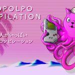 Nekopolpo Compilation 2016