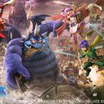 Dragon Quest Heroes II: che bello girovagare