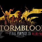 Final Fantasy XIV: Stormblood - Il viaggio in Eorzea continua...
