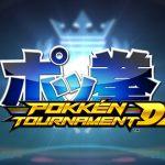 Pokkén Tournament DX - Pokémon senza esclusione di colpi