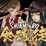 Shikhondo(食魂徒) - Soul Eater