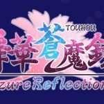 Tohou Azure Reflections