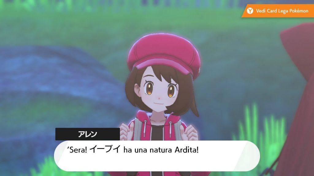 Anche i campeggiatori si preoccupano delle nature dei loro Pokémon, quindi fatelo anche voi!