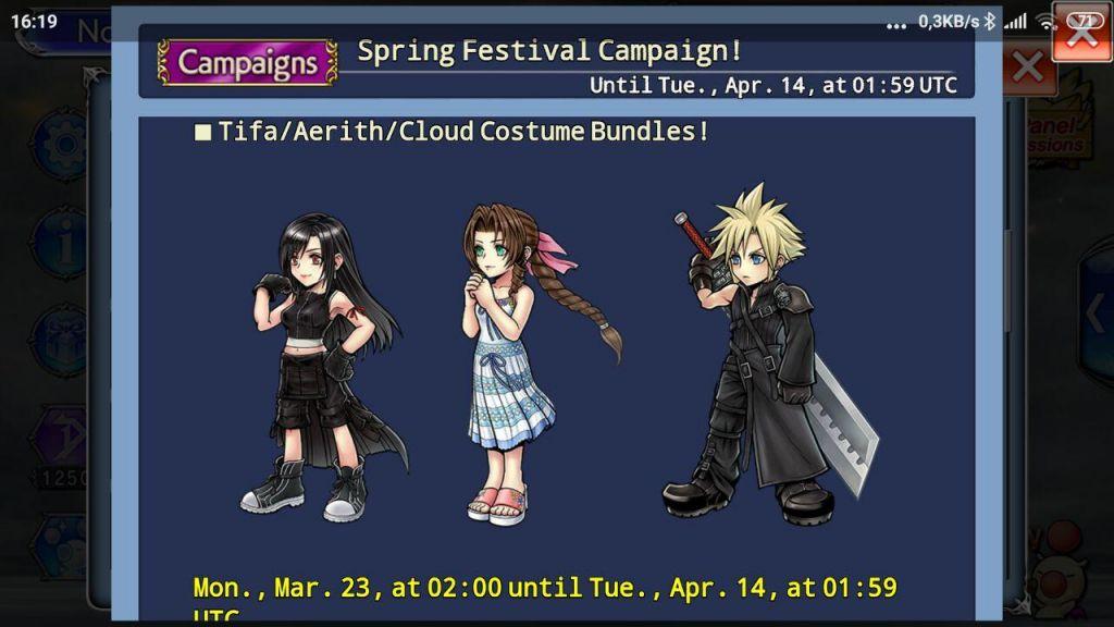Dissidia Final Fantasy Dissidia Opera Omnia