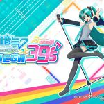 Project Diva Mega Mix