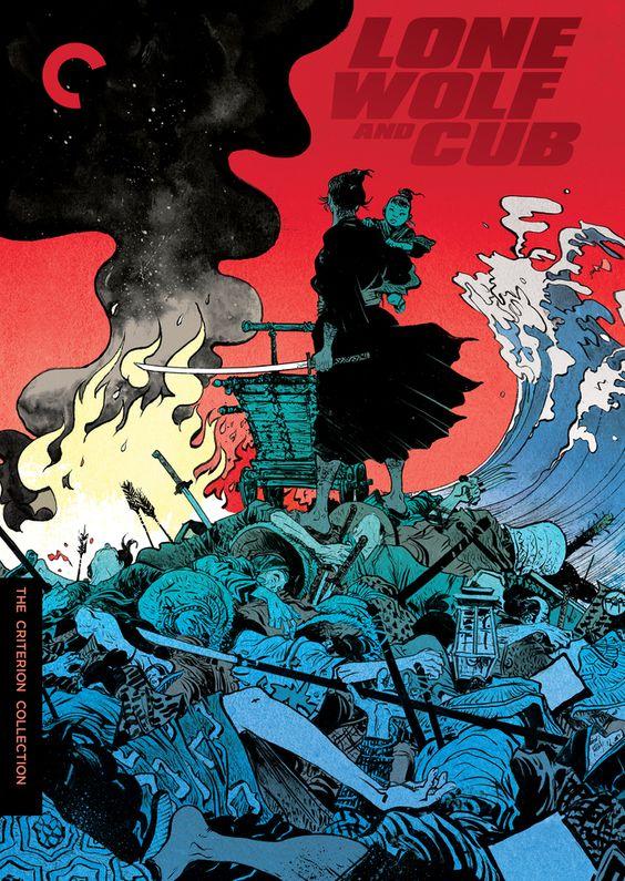 Copertina della collezione di DVD di Lone Wolf & Cub